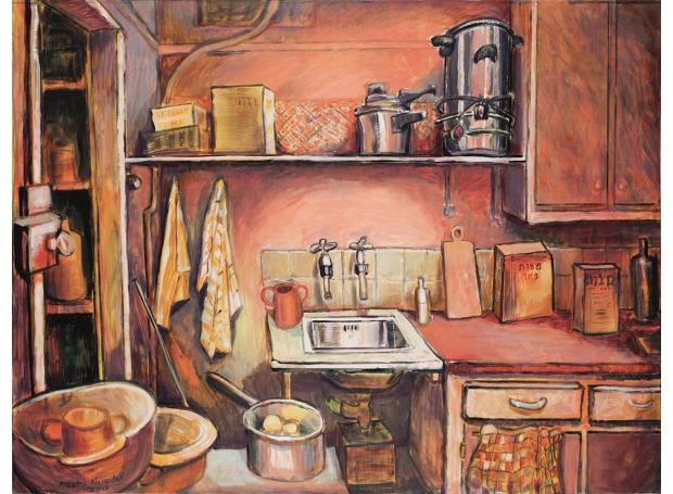 Alexander-Naomi-A-Kosher-Kitchen-In-Gateshead.jpg