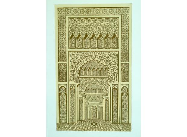Golden Door Morocco.jpg