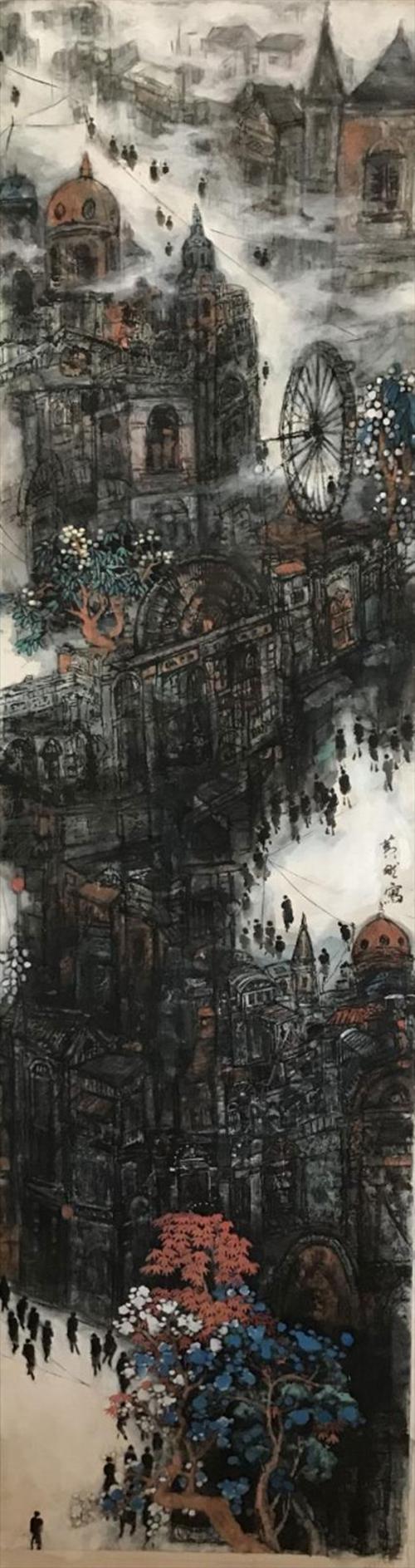 Huang-Yellon-Ran-Beyond-the-Trees-1.jpg
