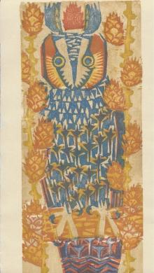 Underwood-Matt-Larch-Tree-Owl.jpg
