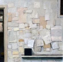 Hardaker-Charles-Interior-with-Black-Cube.jpg