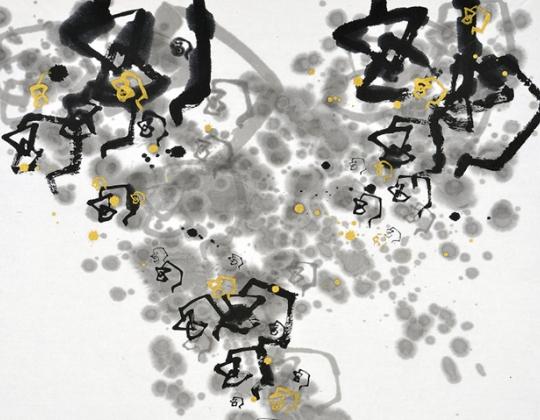 Gaho Yoshikawa『Maboroshi』Square.jpg